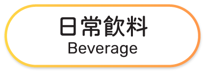 taiwan_Beverage