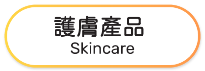 taiwan_Skincare