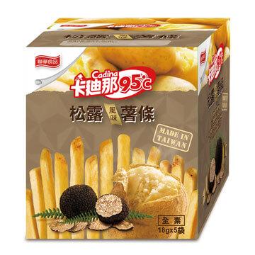 卡迪那95℃松露風味薯條(18Gx5包)