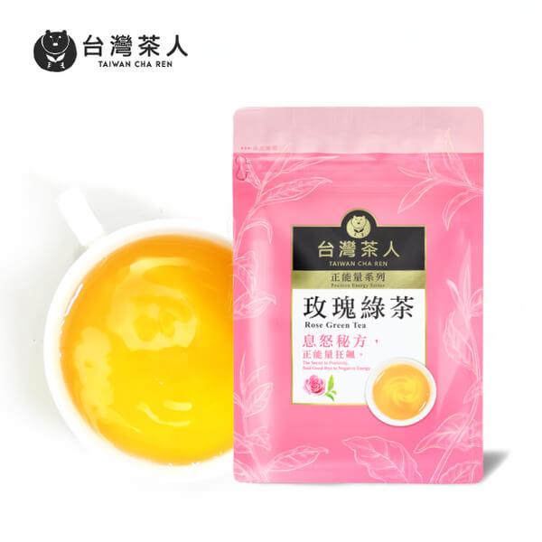 【台灣茶人】辦公室正能量-玫瑰綠茶x25包