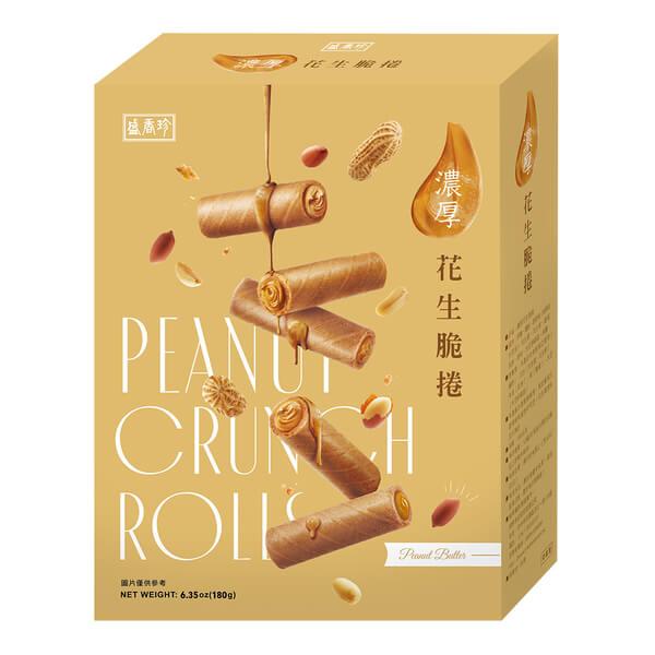 《盛香珍》濃厚脆捲系列-花生口味180g