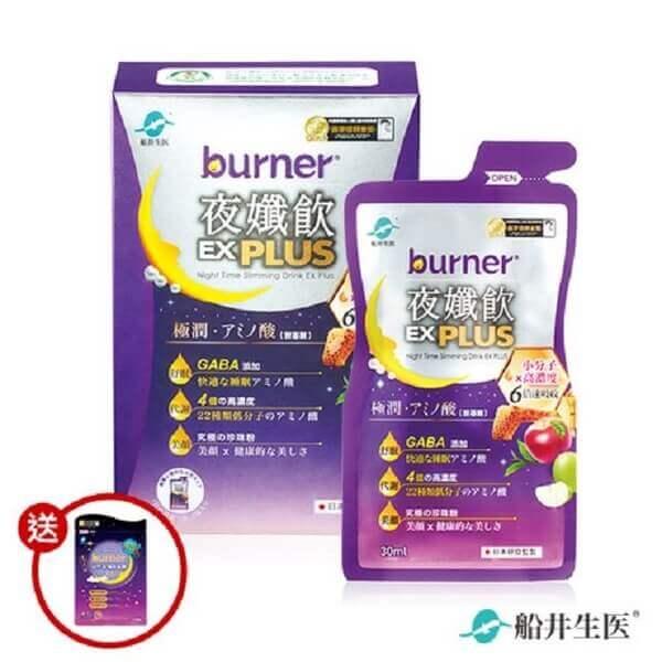 船井 burner倍熱 夜孅飲EX PLUS 7日加碼送胺基酸EX(夜孅飲EXPLUS 7/盒x1+夜胺酸EX4粒x1)