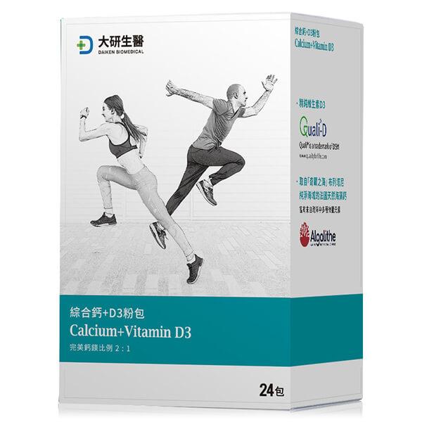 大研綜合鈣+D3粉包-完美鈣鎂比2:1(24包/盒)