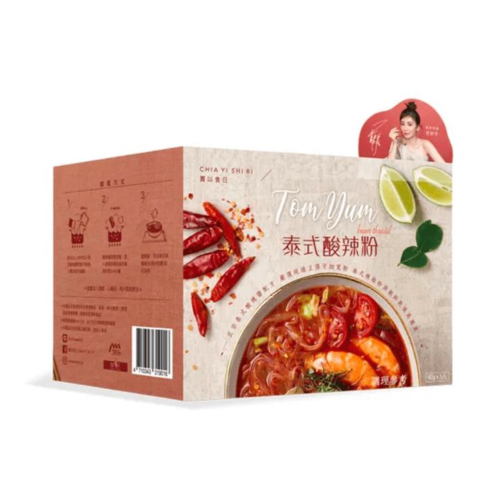 [賈以食日] 泰式酸辣粉 (3入/盒)