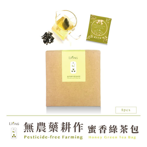 【立品】無農藥蜜香綠茶 8入 茶包