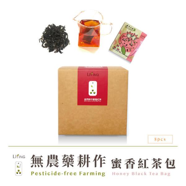 【立品】無農藥蜜香紅茶 8入 茶包