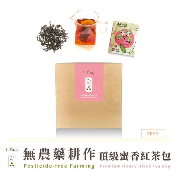 【立品】無農藥頂級蜜香紅茶 8入 茶包