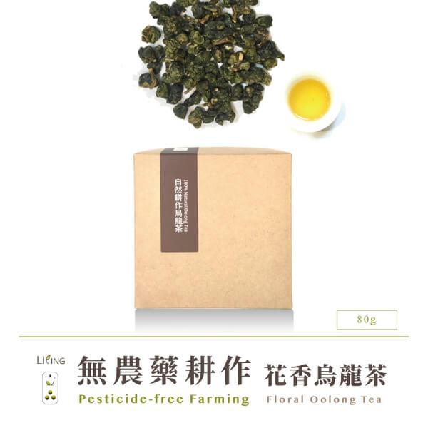 【立品】無農藥花香烏龍茶 80g 茶葉