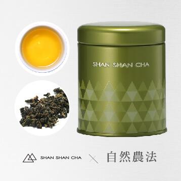 [山山來茶]自然農法 茶葉 茉香翠玉(37.5g/罐)