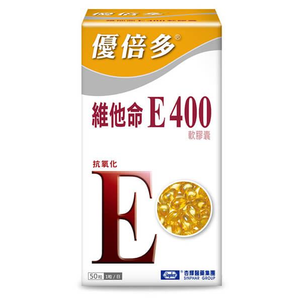 【優倍多 YouBest】維他命E400軟膠囊 (50粒)