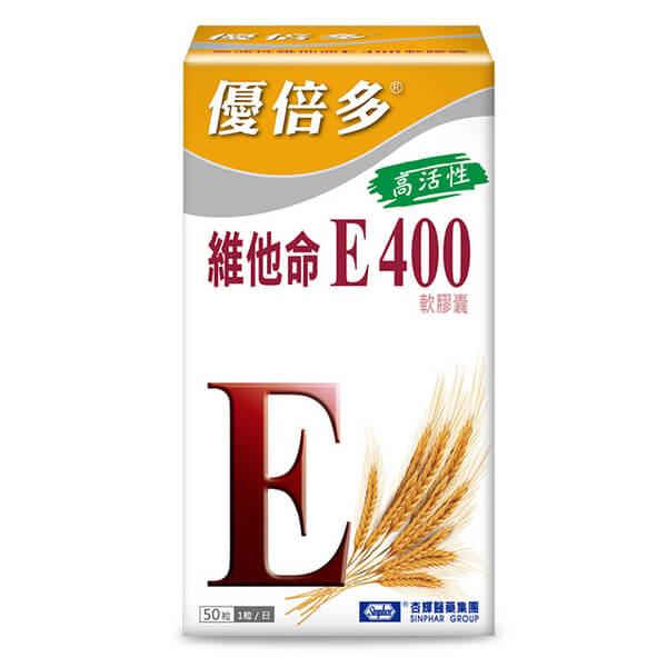 【優倍多YouBest】高活性維他命E400軟膠囊 (50粒)
